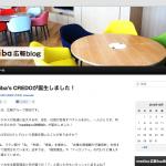 mediba 広報 blog | 株式会社 mediba の広報ブログです